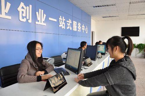 """重庆市人才交流服务中心关于""""鸿雁计划""""相关业务问题问答汇总"""