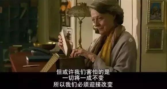 王思聪宣布破产,股份被冻结:你的舒适区,正在杀死你